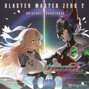 Switch用ソフト『ブラスターマスター ゼロ 2』の「オリジナルサウンドトラック」が2019年5月1日に発売決定!