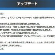 Switch用ソフト『ブラスターマスター ゼロ 2』のアップデートパッチVer.1.2.2が4月26日から配信開始!