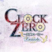 【オトメイト】Switch用ソフト『CLOCK ZERO ~終焉の一秒~ Devote』のオープニングムービーが公開!