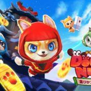 Switch用ソフト『ドギーニンジャ 金ぴかコバン大作戦!』が2019年4月11日に配信決定!『ドラゴンファング』のトイディアが贈る最大4人で遊べる対戦パーティゲーム