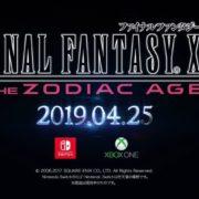 Switch&Xbox One版『ファイナルファンタジーXII ザ ゾディアック エイジ』の発売記念CMが公開!