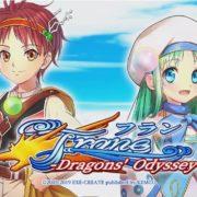 PS4&PS Vita&Xbox One&Steam版『フラン ~Dragons' Odyssey~』が2019年4月5日から配信開始!Switch版も発売される?