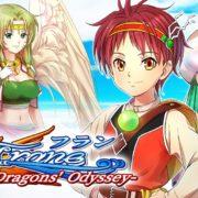 Switch版『フラン ~Dragons' Odyssey~』が2019年5月8日に配信決定!ケムコのRPG