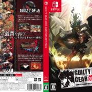 Nintendo Switch用ソフト『GUILTY GEAR 20th ANNIVERSARY PACK』のダミージャケットが公開!