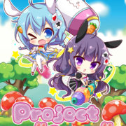 """illuCalabがPS4&Switch&PC&iOS,Android向け新作メトロイドヴァニア『Project """"Alice""""(仮称)』を発表!"""