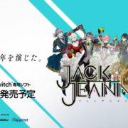 石田スイ×BROCCOLIによる新プロジェクト『ジャックジャンヌ』の詳細が公開!2020年にNintendo Switch向けとして発売決定!