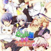 Switch版『カエル畑DEつかまえて』がヨドバシ.comで2,980円(税込)で販売中!
