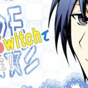 【更新】Switch版『カエル畑DEつかまえて』が2019年7月頃に発売決定!