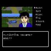 PS4版『伊勢志摩ミステリー案内 偽りの黒真珠』の配信日が2019年6月20日に決定!