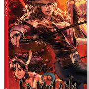 PS4&Switch&Xbox One用ソフト『La-Mulana 2』の発売日が2019年6月27日に決定!