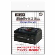 コロンバスサークルから『収納ボックスミニ メガドライブミニ』が2019年9月19日に発売決定!