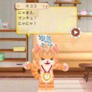 PCやスマートフォンで遊べる『ネコ・トモ』のブラウザ体験版が2019年4月9日から配信開始!