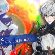"""PS4&Switch&PC用ソフト『鬼ノ哭ク邦 (おにのなくくに)』の紹介映像 """"キャラクター"""" 編が公開!"""