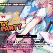 Switch版『パンティパーティー』の配信日が2019年4月25日に決定!