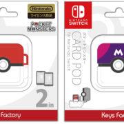 キーズファクトリーから『ポケットモンスター カードポッド for Nintendo Switch (モンスターボール  / マスターボール)』が2019年7月に発売決定!
