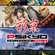 Switch用ソフト『彩京コレクションVol.3』の韓国での発売日が2019年5月29日に決定!