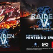 Switch版『雷電V Director's Cut』が海外向けとして2019年6月に発売決定!