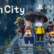PS4&Switch用ソフト『Rain City』の最新PVが公開!