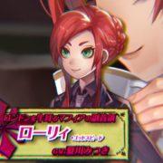 PS4&Switch用ソフト『殺人探偵ジャック・ザ・リッパー』のキャラクタームービー「ローリィ編」が公開!