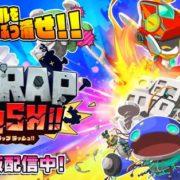 Switch用ソフト『SCRAP RUSH!!』のスクラッシュモード プレイ動画が公開!