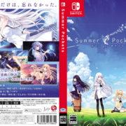Switch用ソフト『蝶の毒 華の鎖~大正艶恋異聞~』と『Summer Pockets』の追加生産分の出荷が完了!