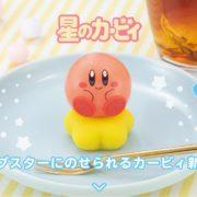 とても可愛い!カービィの和菓子『食べマスあそーと 星のカービィ』が4月23日より全国のローソンで発売決定!