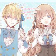 Switch版『大正×対称アリス all in one』の発売を記念したお祝いイラストが公開!