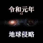 Teyon JapanがNintendo Switch向けの新たなタイトルを予告?
