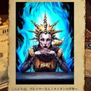 Switch版『火吹山の魔法使い』の発売時期が初夏に入る前くらいに決定!