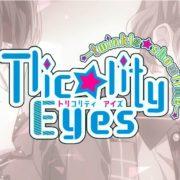 【オトメイト】『Tlicolity Eyes -twinkle showtime-』のオープニングムービーが公開!