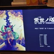 ローグライク2Dアクションゲーム『常世ノ塔』の発売時期が2019年夏までに決定!