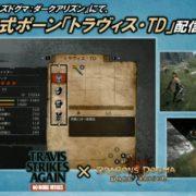 『Travis Strikes Again』と『ドラゴンズドグマ』のコラボを須田剛一氏が解説するWeb番組が公開!
