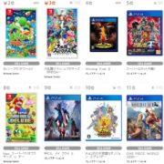 【TSUTAYA ゲームランキング】2019年3月25日~3月31日のランキングが公開!