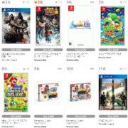 【TSUTAYA ゲームランキング】2019年4月8日~4月14日のランキングが公開!