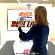 【更新】「遊戯王OCG DUEL LIVE」が2019年4月20日 18時より配信決定!