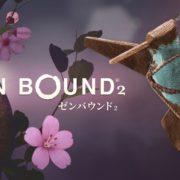 Nintendo Switch版『Zen Bound 2』の価格が改定されて税込1,900円から990円に!