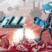 『2nd iLL』のNintendo Switch版が開発中か。2Dスケートボードアクションゲーム