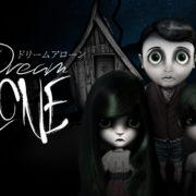 Switch用ソフト『ドリームアローン -Dream Alone-』の期間限定セールが5月23日より開始!ダークなおとぎ話のハードコアアクション