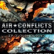Switch用ソフト『Air Conflicts Collection』が2019年7月25日に国内発売決定!プロモーション映像も公開