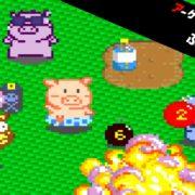 Nintendo Switch用『アーケードアーカイブス ぶたさん』が2019年5月16日に配信決定!