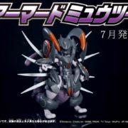 『アクションフィギュア アーマードミュウツー』のプロモーション映像が公開!