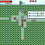 Switch版『Artifact Adventure 外伝 DX』の発売日が2019年6月6日に決定!懐かしさ感じるゲームボーイ風のRPG