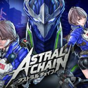 『ASTRAL CHAIN』の主題歌 視聴動画が公開!
