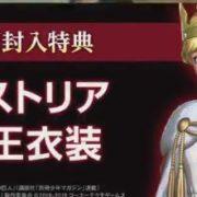 PS4&Switch&PC用ソフト『進撃の巨人2 -Final Battle-』のDLC衣装 アクション動画が公開!