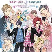 【オトメイト】Switch版『BROTHERS CONFLICT Precious Baby』が2019年8月29日に発売決定!
