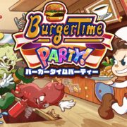 Switch用ソフト『バーガータイムパーティー』の体験版が2019年12月12日から配信開始!