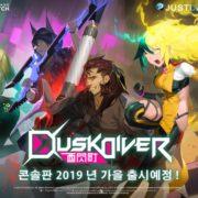 PS4&Switch版『酉閃町 Dusk Diver』の発売時期が2019年秋に決定!