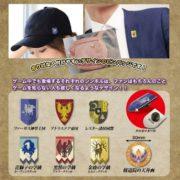 共同から『ファイアーエムブレム 風花雪月 ピンバッジコレクション』が2019年8月中旬に発売決定!