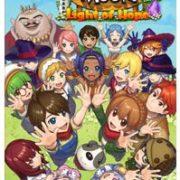 ベスト版『Harvest Moon: Light of Hope Special Edition Complete』が海外向けとして6月25日に発売決定!