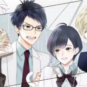 【オトメイト】Switch版『片恋いコントラスト』のオープニングムービーと主題歌情報が公開!